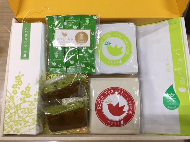 茶,お歳暮,ティーバッグ,抹茶,お菓子