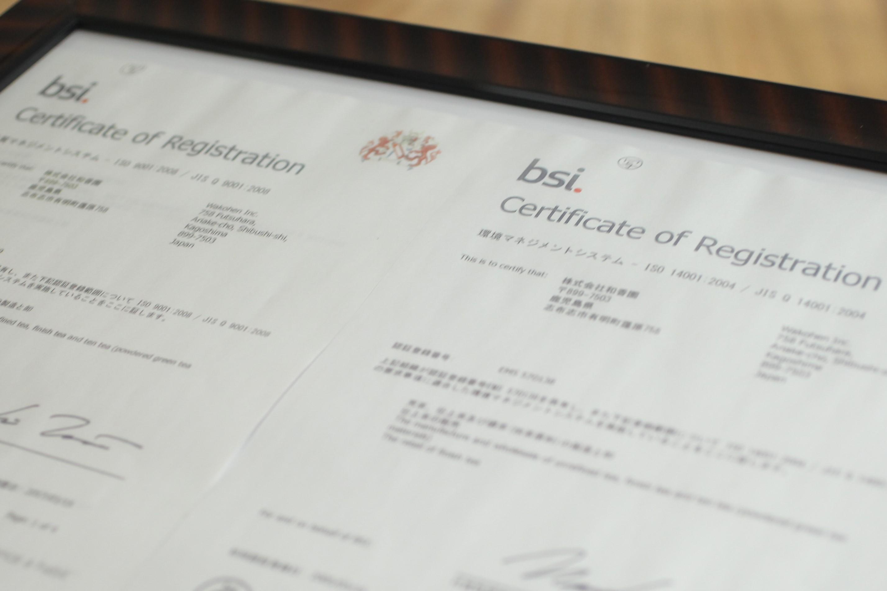 ISO9001  ISO14001の認証取得および有機JAS認定事業者