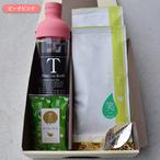 フィルターインボトルと鹿児島茶のセット。ひんやり冷茶を楽しめるおしゃれなギフトセットです。